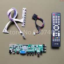 Para LTM184HL01-C01/M01 LVDS 40-Pin USB VGA AV TV 3663 DVB digital universal 1920*1080 panel placa controladora LCD Kit de bricolaje