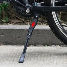 Bicycle Adjustable Middle Support Mountain Bike Support Bicycle Support Middle Bracket All Black Solid Bike Stand