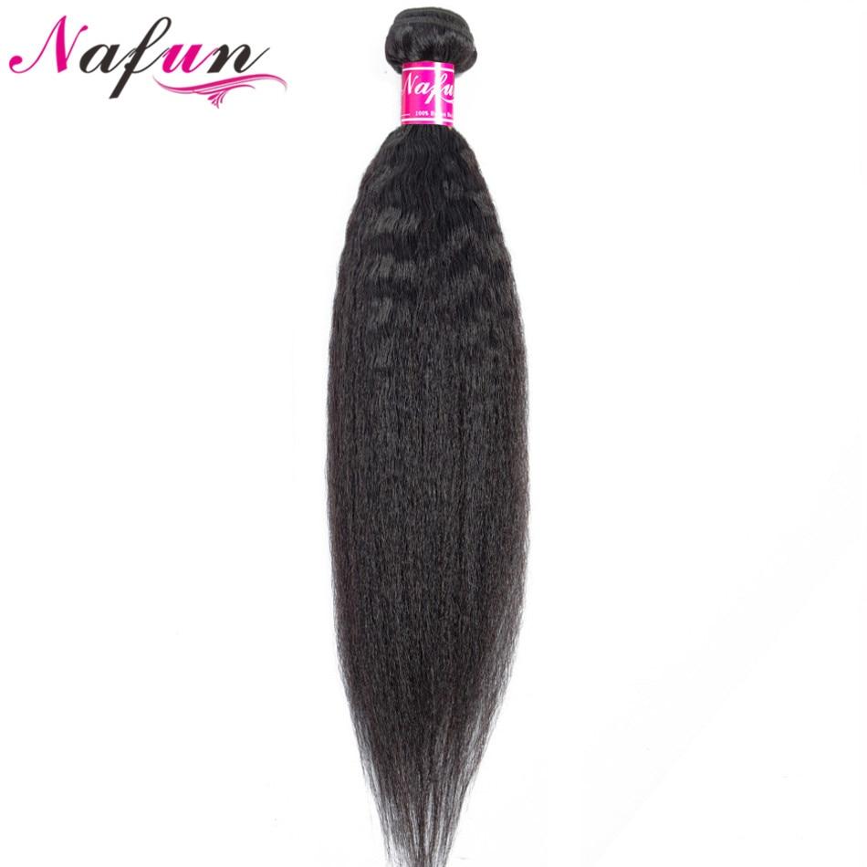 Nafun Kinky Straight Bundles Malaysian Human Hair Bundles Hair Bundles Non-Remy Hair Extensions Natural Color Middle Ratio