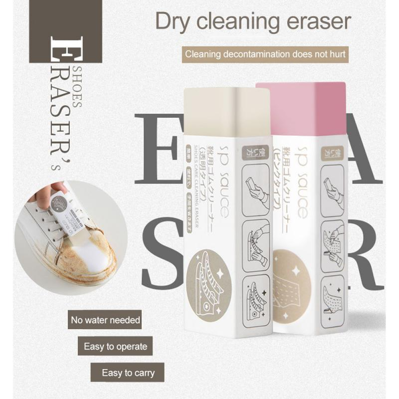 1PC Cleaning Eraser Suede Matte Shoes Care Leather Cleaner Sneakers Care Shoe Cleaner Sneaker Care Cleaning Kit Shoe Brush
