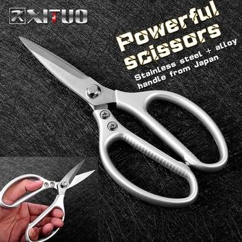 XITUO kitchen scissors stainless steel home gardening strong chicken bone professional sharp - discount item  89% OFF Kitchen,Dining & Bar