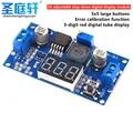 LM2596 DC DC Step Down Converter Voltage Regulator LED Display Voltmeter 4.0~40 to 1.3-37V Buck Adapter Adjustable Power Supply