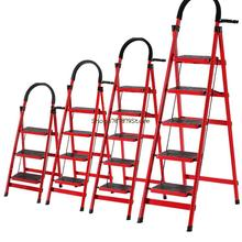 Ladder Staircase Folding Step 456 Herringbone Indoor-Store Thickening Mobile Portable