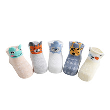 5 Pairs 0-7 Years Summer Thin Childrens Socks Mesh Breathable Combed Cotton Baby Boat Cartoon Short Tube