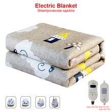 Электрическое одеяло с подогревом 220 В подогрев двух предметов