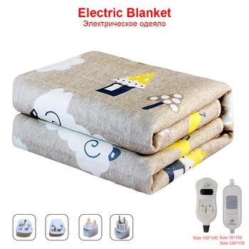 220v Electric Blanket Heated Warmer Double Body Warm Heater Carpet Mat Manta Winter Mattress