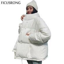 Autumn Winter Jacket Women Stand Collar Solid Black White Female Coat Loose Oversized Womens Short