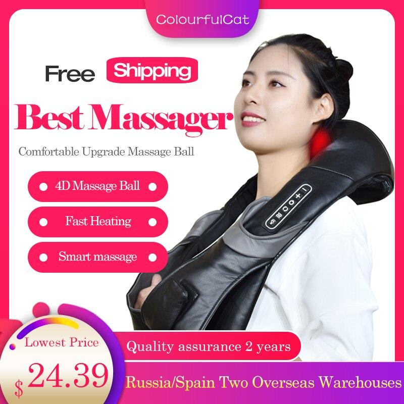 Neck Massager Electric Shiatsu For Back Body Shouder Massage Roller Car Relaxer Massageador  Masajeador Health Care