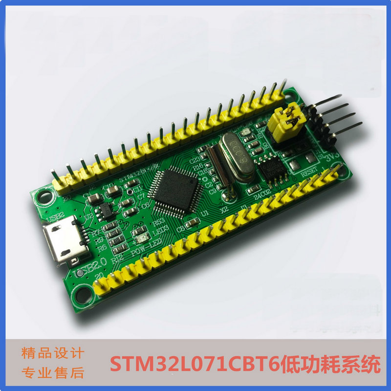 STM32L071CBT6 Development Board / Learning Board / Experiment Board STM32L071 Low Power HAL Library Routine