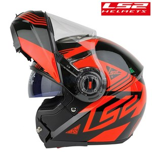 Image 5 - Original LS2 FF370 Modular Motorrad Helm Flip Up Mann kask Capacete ls2 Mit Dual Visier Racing Casco Moto ECE Zertifizierung