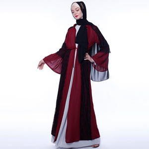 Solid Color Kimono Open Abaya Dubai Kaftan Islam Muslim Hijab Dress Jilbab Abayas For Women Robe Caftan Turkish Islamic Clothing