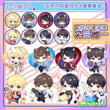 Keyrings-Stand Producer Anime Victor Love Zhou Keychain Badge-Button-Brooch Pin Figure
