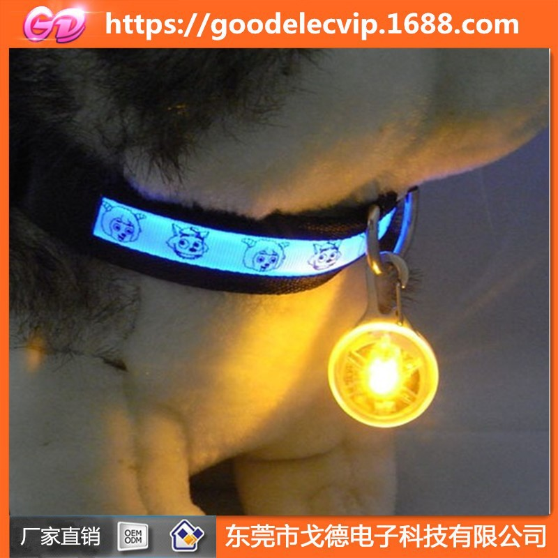 Pet Circle Light-emitting Pendant Plastic Pet Shining Bracelet Charm Shining Dog Tags Can Be Screen Printing Logo