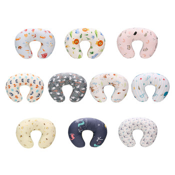 Newborn Baby Nursing Pillows Cover Maternity Baby U-Shaped Breastfeeding Pillow Infant Cuddle Cotton Feeding Waist Cushion Cover