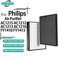 Сменный HEPA-фильтр FY1410 /FY1413 для Philips ac1215, AC1212, AC1213, AC1216, очиститель воздуха серии 1000 и 1000i