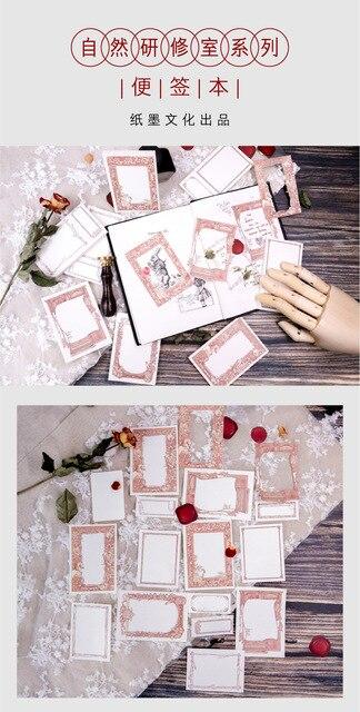Бумага и чернильных картриджей блокнот с рисунком натуральный