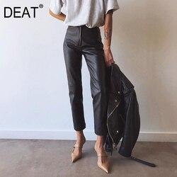 Брюки-карандаш из искусственной кожи DEAT, длинные брюки с высокой талией, весна-осень 2020, WM28001L