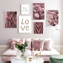 Nordic Pink Flower Feather Painting Wall Art Canvas Print Scandinavian Love Quote Wall Pictures For Posters Aesthetic Room Decor