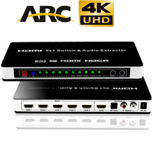 4K HDMI Switch with Power Adapter 5x1 with audio HDMI 1.4 HDMI Audio Extractor 4Kx2K 3D ARC Audio Digital toslink HDMI Switch