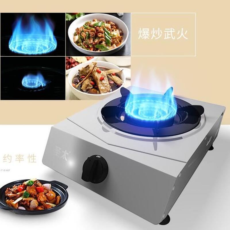B2 cuisinière à gaz cuisinière simple ménage gaz liquide naturel unique la cuisinière à gaz à tête unique à économie d'énergie