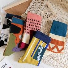 Fashion Creative Irregular Short Couple Socks Japanese Trendy Geometry In Tube Socks Women Men Soft Cotton Sport Sock Streetwear