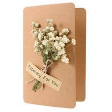 Paper-Craft Wish-Card Invitation Flowers Handmade Christmas Wedding-Event 3D Dried Starry