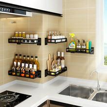 Кухня Органайзер настенный кронштейн держатель Полка для хранения