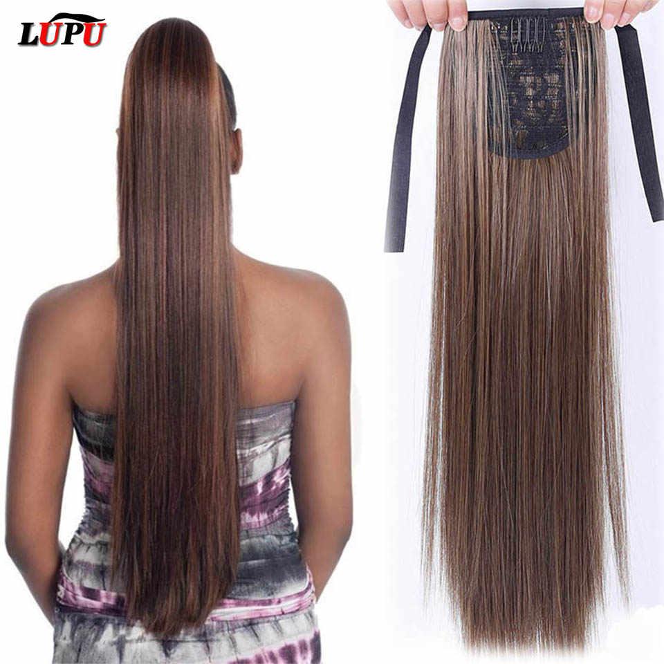 Peluca sintética de mujer LUPU de 22 pulgadas con cordón y cola de caballo recta larga, extensiones de cabello con Clip, pelo falso resistente al calor