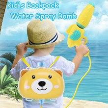 * Cartoon Animal Water Water Spray Toy Backpack Children Long Range Beach Play Toy Water Guns Sprayer For Children Outdoor Toys