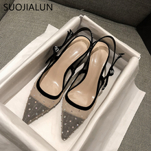 SUOJIALUN New Brand Women Sandal Med Heel Slip On Slides Fashion Mesh Fabric Pointed Toe Casual Shoes Outdoor Pumps