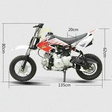 110CC большое смещение четырехтактный одноцилиндровый кросс-кантри Мотоцикл дети езда обучение двухколесный гонки
