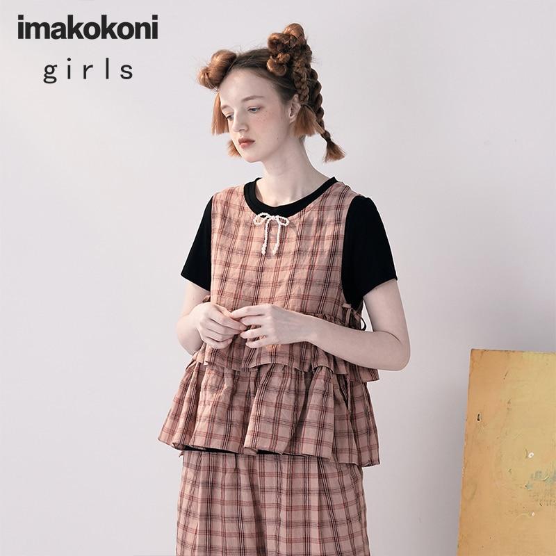 imakokoni ruffled plaid vest overalls sweet outer wear vest wild sleeveless top summer 213315