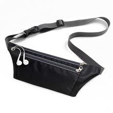 Yuyu поясная сумка на пояс для тренажерного зала бега спортивная