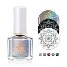 BORN PRETTY 6ml Holographic Nail Stamping Polish Silver Holo Laser DIY Image Printing Art Lirqurd
