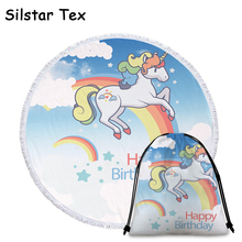 Silstar Tex Round Beach Towel For Kids Microfiber Rainbow Unicorn Large Summer Towels Toalla Cartoon 150cm Picnic Mat