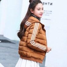 KMVEXO 2019 New Fashion Autumn Winter Hooded Short Jacket Coat Long Sleeve Warm S-3xl 7 Colors Zipper Army Green Parkas Female