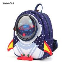 ココ猫 3D 漫画ロケット子供のバックパック幼児子供ランドセル幼稚園バッグスペースカプセルランドセル Mochilas Escolares