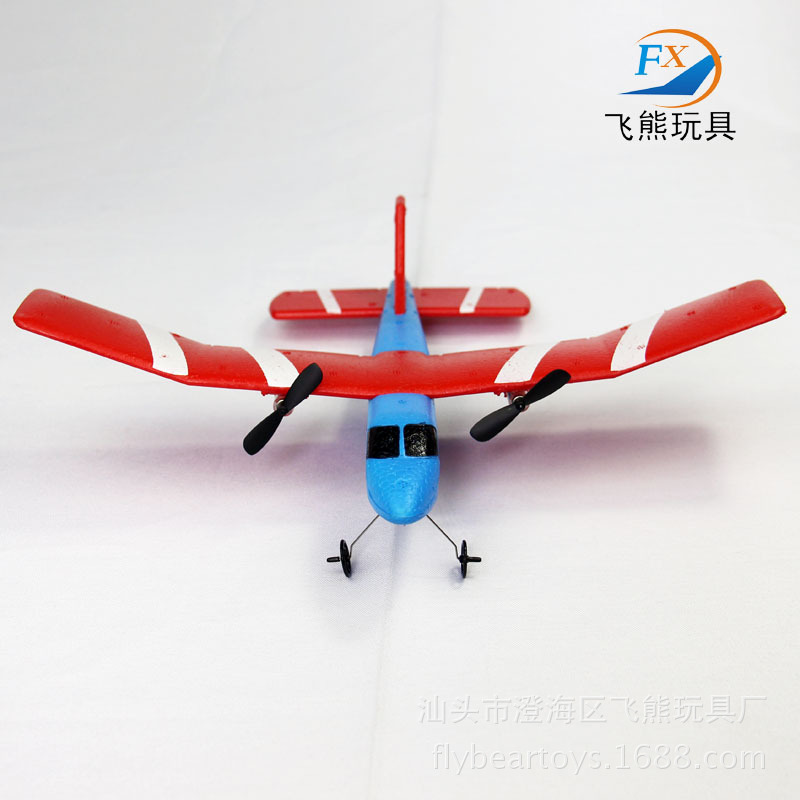Flying Bear Fx-805 Remote Control Glider Drop-resistant EPP Foam Fixed-Wing Remote Control Aircraft Brand New Image Packaging