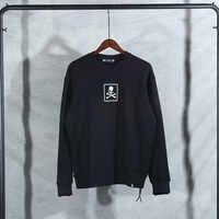 Jersey de gran tamaño MMJ para hombre y mujer, Jersey masculino de gran calidad con dibujo de calaveras Mastermind de Japón, con cuello redondo, 2020