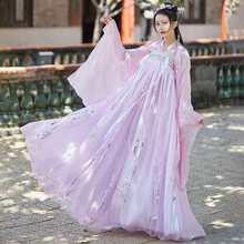 Verão chinês hanfu princesa vestido de fadas feminino folk com quimono dança oriental traje roupas chinesas