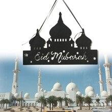 Huiran DIY EID Wooden Pendant EID MUBARAK Decor Islamic Pendants Ramadan Decoration Islam Muslim Party Decor Ramadan Mubarak Gif