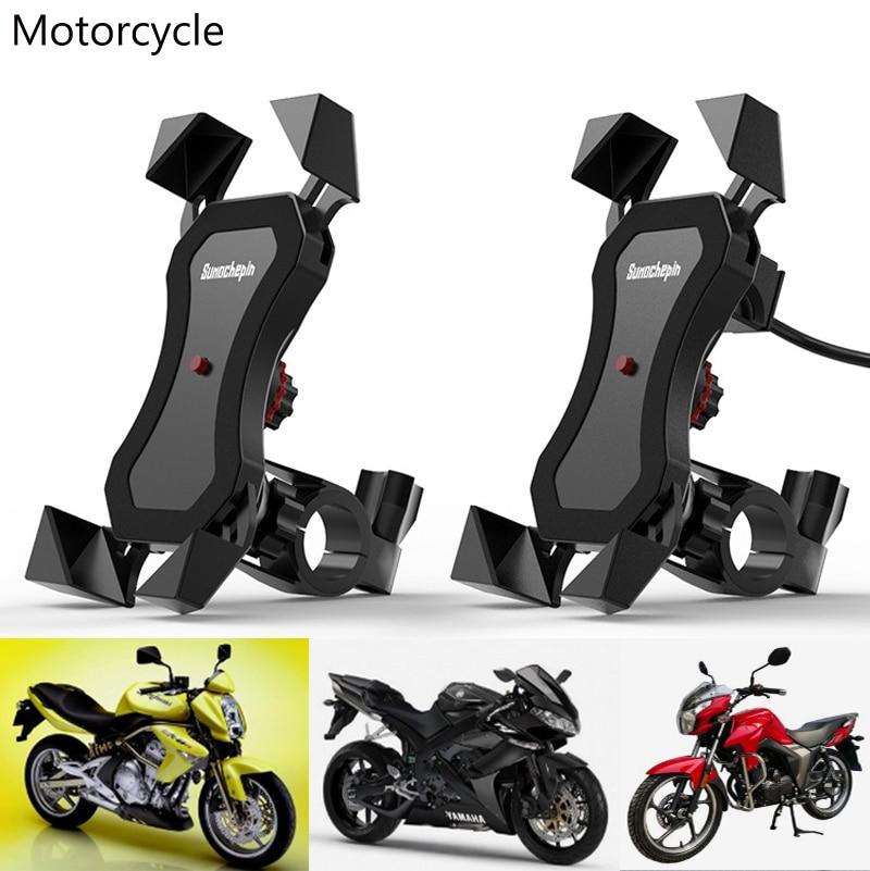 Motorcycle Navigation Holder Moto Bike Handlebar Phone Charge USB Charging Mount Clip Bracket For Mobile CellPhone