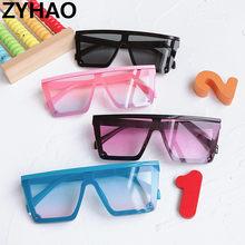 2020 модные детские солнцезащитные очки большого размера детские пластиковые сиамские Квадратные Солнцезащитные очки детские солнцезащитн...
