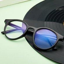 Fashion Blue Light Sunglasses No Degree