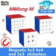 Yeni Moyu Meilong M manyetik 2x2x2 3x3x3 4x4x4 5x5x5 hız sihirli küp mıknatıs bulmaca 2x2 3x3 cubo magico 4x4 5x5 M çocuklar hediye
