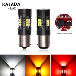 1pcs Car Led Light Bulb Canbus 1156 BA15S 1157 P21/5W BAY15D Auto Parking lights Reversing Lamp For Car 12V White Red Yellow