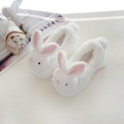 Suihyung dzieci puszyste kapcie pluszowy króliczek bawełniane buty dzieci biały królik domowe kapcie chłopcy dziewczęta miękkie dno buty wewnętrzne w Kapcie od Matka i dzieci na
