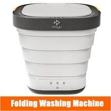 Portable 110V 220V Folding Clothes Washing Machine Bucket Home Travel Self-driving Tour Underwear Mini Foldable Washer