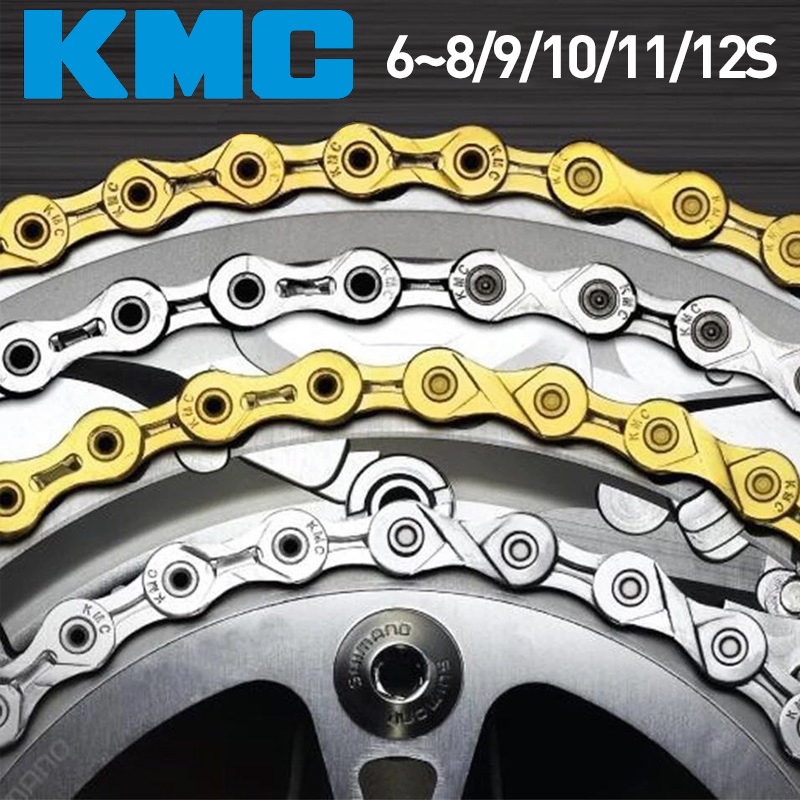 KMC Bicycle ChainZ8.3 X8 X9 Z9 X10 X11 X11EL X12 Chains 116 118 126L Links MTB Road 6 7 8 9 10 11 12 Speed