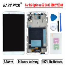 AAA + + LCD Display Touch Screen Digitalizzare Montaggio Per LG Optimus G2 D800 D801 D802 D803 D806 LS980 VS980 F320L f320S(China)
